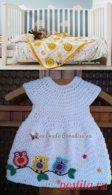 Детское платье и плед с совушками.