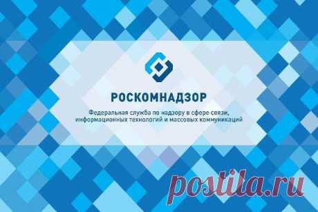 Роскомнадзор заблокировал 33 сайта за нарушение авторских прав телеканалов Меры по ограничению доступа к интернет-ресурсам приняты на основании определения Мосгорсуда. Роскомнадзор на основании определения Мосгорсуда принял