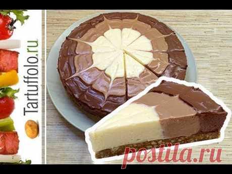 ¡La torta sin cocción Tres chocolate! ¡Cake Three chocolate without baking!