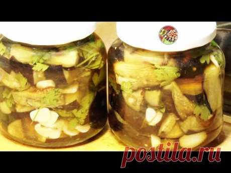 Баклажаны с чесноком и петрушкой консервированные в мягком маринаде. Зимой будет очень вкусно!