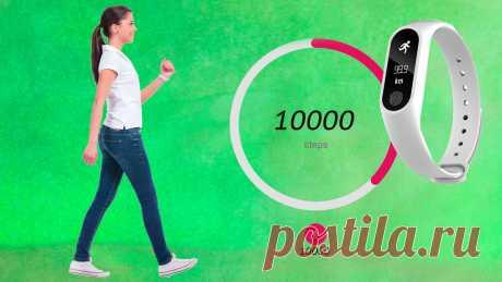 10 тысяч шагов в день-красивая цифра, придуманная маркетологами? Врачи называют другую цифру | Все о здоровье | Яндекс Дзен