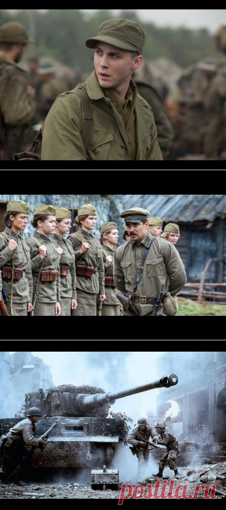 Война НАЧАЛО военные фильмы Русские фильмы 2016 - YouTube