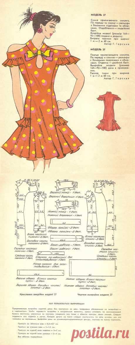 Летнее платье с боковыми подрезами и оборками