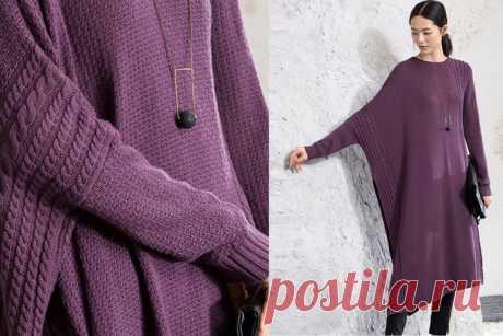 El minimalismo de estilo - las ideas tejidas de Amii Redefine