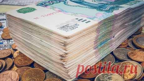2 ритуала на большие деньги | Мудрый эзотерик | Яндекс Дзен