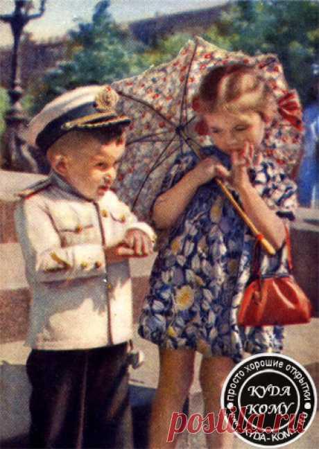Открытки с детьми дети на открытках дети страны Советов