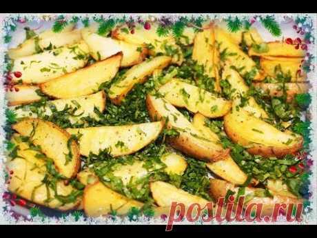 Вкуснейшая картошка по селянски в духовке! Простой рецепт Картошки - YouTube Очень просто и супер вкусно!