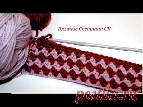110 Узоры крючком цветной плотный / Светлана СК