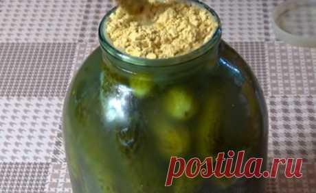 Огурцы соленые, законсервированные с горчицей