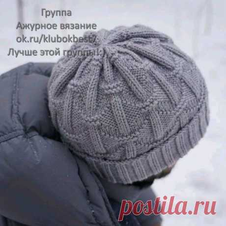 МУЖСКАЯ ШАПКА   Клубок
