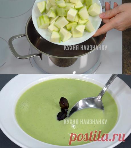 делюсь очень простым и быстрым рецептом вкусного супа из кабачков