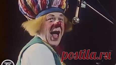 Передача ''С утра пораньше''. ''Что такое цирк?'' (1989)