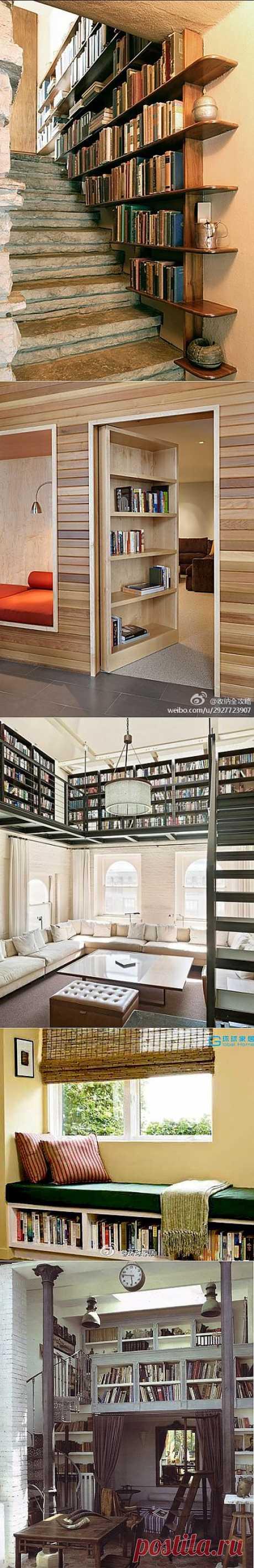 Где в доме найти место для книг?