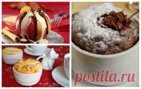 Десерты в микроволновке за 15 минут. Пять рецептов | СП - Новости Бельцы Молдова