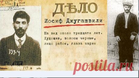 Всё тайное становится явным | Чёрт побери Впервые упоминание об этой папке появилось в мировой печати в 1956 году (ранее об этом писали только небольшие русские эмигрантские издания). Американский журнал «Лайф» напечатал статью Александра Орлова под заголовком «Сенсационная тайна проклятия Сталина». В нем содержалась совершенно невероятная версия причины уничтожения им армейской элиты СССР в 1937 году, чем многие объясняли потом катастрофическое для нашей страны начало вой...