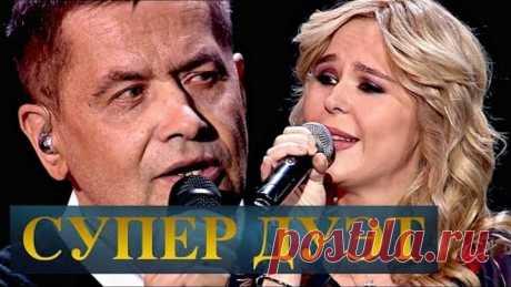 СУПЕР ДУЭТ! Пелагея и Любэ - Конь 2017