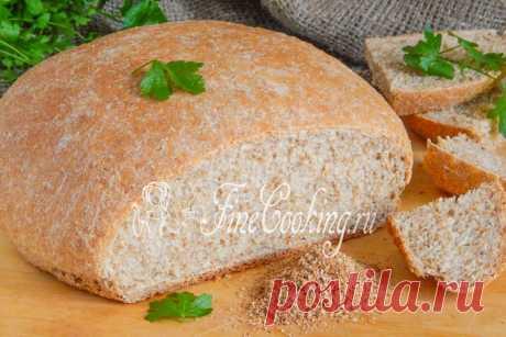 Пшеничный хлеб с отрубями Давайте приготовим сегодня не только вкусный, но и полезный [домашний хлеб](/recipe/hleb-iz-grechnevoj-muki) – с добавлением отрубей.