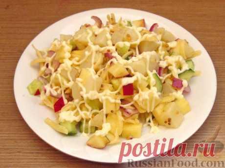 Рецепт: Салат картофельный с сыром и яблоками на RussianFood.com