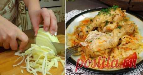 Окорочка с капустой - БУДЕТ ВКУСНО! - медиаплатформа МирТесен Курицу с овощами по праву можно считать диетическим блюдом. А если запечь в рукаве, цены не будет этому чудесному кушанью. Чтобы отойти от классических рецептов с картошкой и грибами, предлагаем приготовить окорочка с капустой. Это блюдо подойдет как для обеда, так и для ужина. Во время запекания...