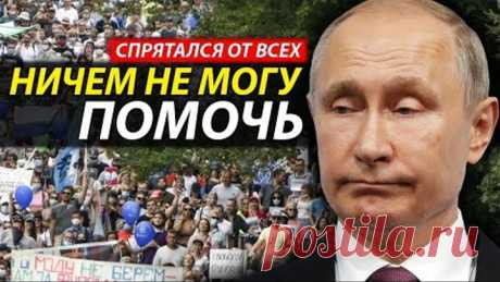 РЕЗКОЕ УХУДШЕНИЕ ЖИЗНИ РОССИЯН | Вместе мы сила!