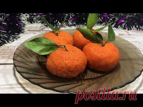"""НЕРЕАЛЬНО вкусный и оригинальный Новогодний салат """"Мандарин"""" - YouTube"""