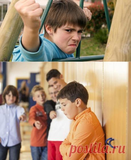2 слова, которые помогут ребенку обескуражить обидчика в школе