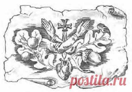 Мазь св. Хилъдегарды (от аллергических высыпаний)