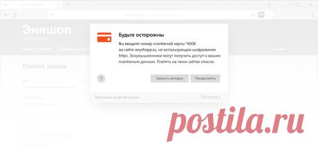 Спасибо, что установили Яндекс.Браузер