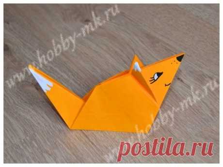 Лисёнок. Оригами.