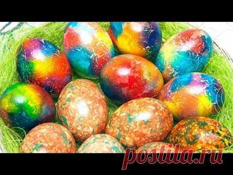 Как покрасить яйца на Пасху – 2 интересных способа!