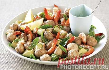 Салат из маринованных шампиньонов с авокадо и креветками - рецепт с фото пошагово Салат из маринованных шампиньонов с авокадо и креветками - пошаговый кулинарный рецепт приготовления с фото, шаг за шагом.