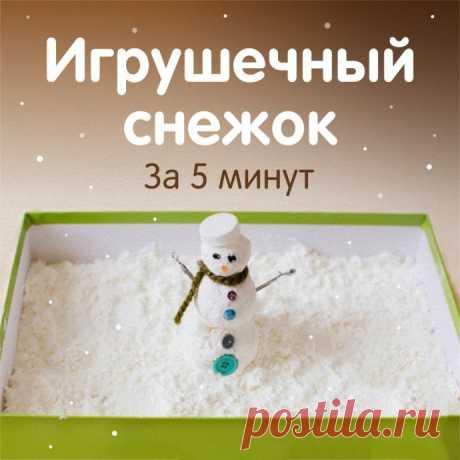 Снег для игр