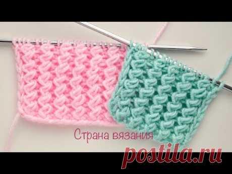 Узоры спицами. Резинка с накидками. Knitting patterns. Elastic band with yarn over.
