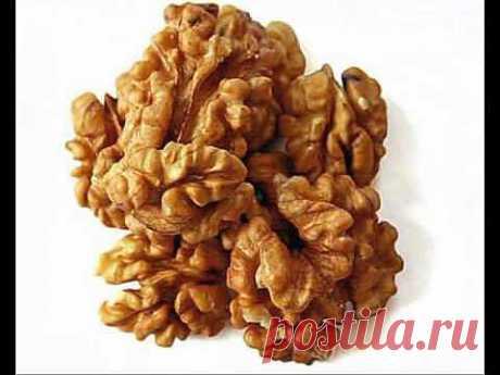 Кому полезны грецкие орехи - YouTube