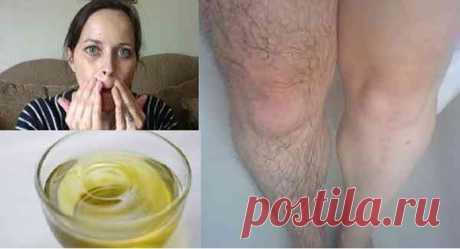 5-минутный массаж с этим маслом, и все нежелательные волосы исчезнут навсегда    Все так просто!           Многие женщины сталкиваются с проблемами с нежелательными волосами на видимых участках тела, например, руках, ногах, лице и спине. Это заставляет их чувствовать себя неко…