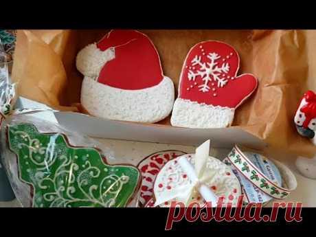 Роспись пряников без трафарета. Белковая глазурь рецепт // Christmas Gingerbread How to Decorate