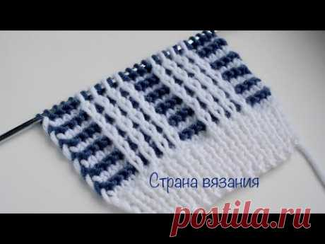 Узоры спицами. Двухцветный узор. Knitting patterns. Two-tone pattern.