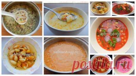 Вегетарианские супы - 20 базовых рецептов для всей семьи А вот и самая ожидаемая горячая подборка - вкусные вегетарианские супы. При переходе на