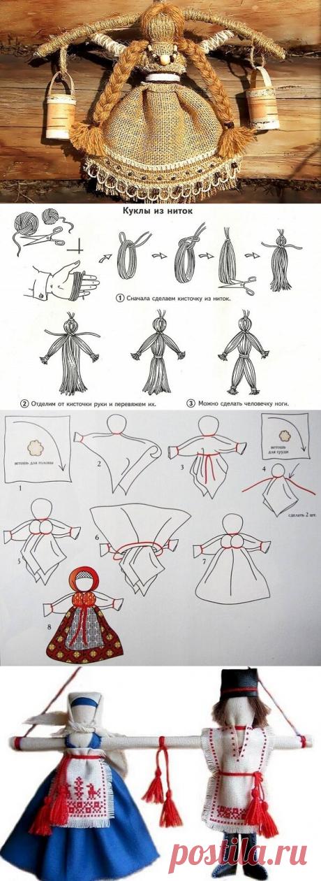 Куклы-обереги своими руками из ткани, картинки с мастер-классом | Тысяча и одна идея