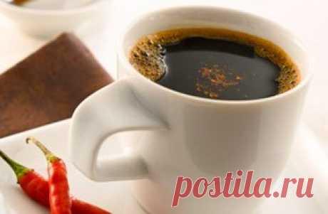 «Лос Хумерос» — кофе с перцем чили | Кофе