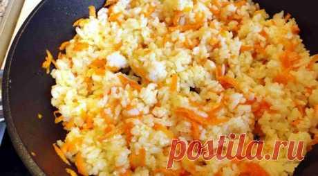 Рецепт риса в сковороде за 30 минут. Супер рецепт! Рецепт риса в сковороде за 30 минут. Супер рецепт!