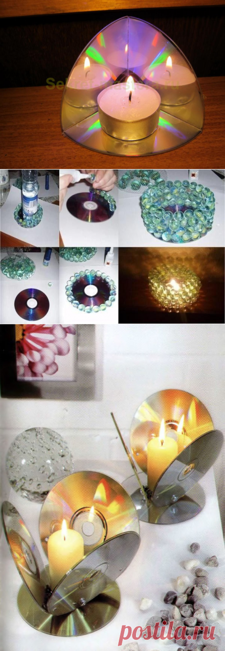 Делаем подсвечник из CD диска — DIYIdeas