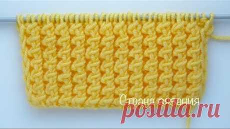 Узоры спицами. Плотный двухсторонний узор. Knitting patterns. Dense double-sided pattern.