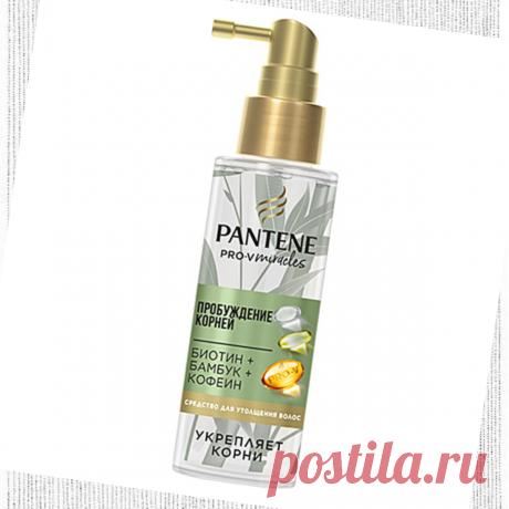 Средство для утолщения волос от Pantene Pro-V. Miracles, который создан для тонких и редеющих волос   О красоте с Натальей Кононовой   Яндекс Дзен
