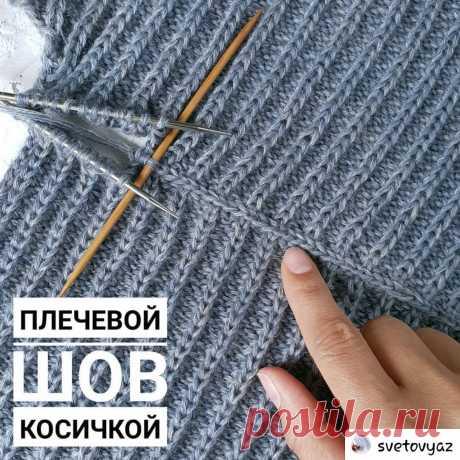 💖 Оля и Аня 💖 в Instagram: «Спасибо большущее автору за науку вязальную: @svetovyaz ❤️❤️❤️ • • • • • В работе #тракторныйсвитер по видео Ольги Кондратьевой🧶 Соединяю…» 5,856 отметок «Нравится», 57 комментариев — 💖 Оля и Аня 💖 (@kurganskaya_o) в Instagram: «Спасибо большущее автору за науку вязальную: @svetovyaz ❤️❤️❤️ • • • • • В работе #тракторныйсвитер…»