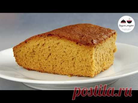 МЕДОВЫЙ ПИРОГ быстрый  Очень просто и Необыкновенно Вкусно! Honey Pie - YouTube