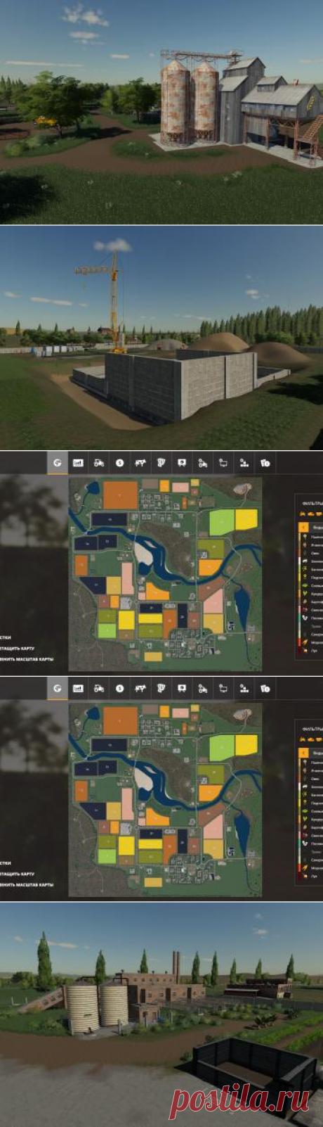 Скачать Карта «Свапа Агро» версия 2.5.0 для Farming Simulator 2019 (v1.5.x)