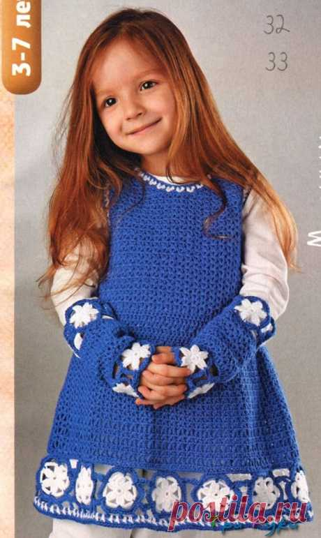 Как связать красивый детский сарафан для девочки крючком и спицами: инструкция для начинающих. Вязаный сарафан для девочки спицами и крючком, летний, ажурный, теплый: схема с описанием