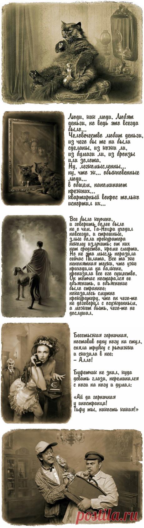 7 ключей к самой мистической книге XX века — Интересные факты