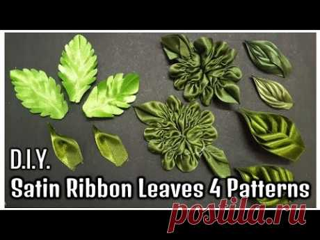 D.I.Y. Satin Ribbon Leaves | 4 Patterns | MyInDulzens